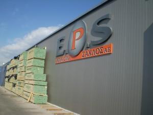 EPS WOOD SA EMMANOUIL P. SAHLOS