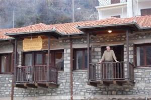 ΧΡΙΣΤΙΝΑ HOTEL