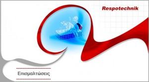 RESPOTECHNIK LTD