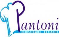 PANTONI EXOPLISMOS MAZIKIS ESTIASIS
