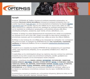 OPTEPHSIS SA