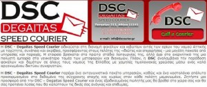 DSC - DEGAITAS SPEED COURIER
